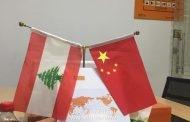 من الصين .. جورجيا ، قطر ،المانيا ..العراق والعديد من الدول ، تحية للقاء المعروفي .. !!