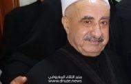 برقيات تعزية بالشيخ *علي زين الدين*..