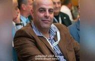 الفاخوري وذينة الجرّة...فقط في لبنان!!