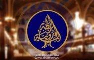 الرابطة المارونية... اللبنانية ، ردًّا على الحملة التركية