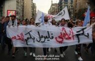 لبنان اكبر من وطن... انه الرسالة.