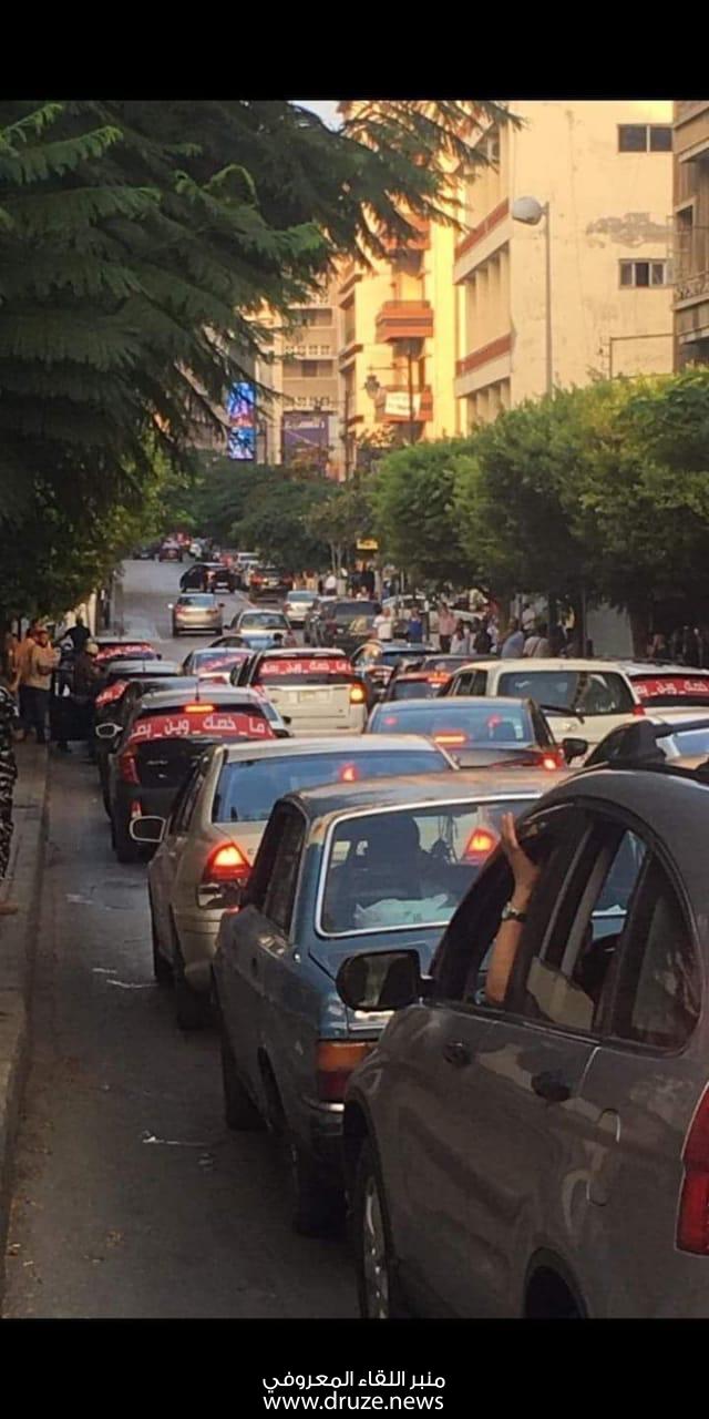 لبنانيون... #ماخصك_وين_بصف...!!