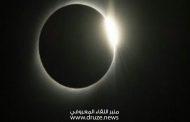 مجدليا.. ودعت، المرحوم أبو نزيه محمود مطر