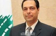 الرئيس المكلف حسان ذياب... مبروك ام!!