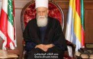 عيد فطر سعيد .. كلمة شيخ عقل طائفة الموحدين