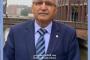 د. نزيه ابو شاهين .. حقيقة لقاح #كورونا