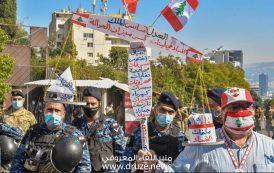 لبنان الرسالة...*ملحم خلف*