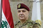 قائد الجيش ..الرئيس الجديد !!